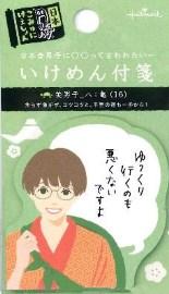 亀File