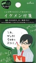 1教師File