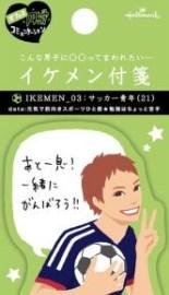 3サッカーFile